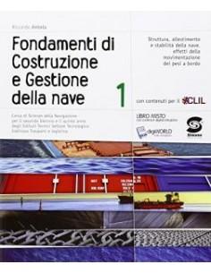fondamenti-di-costruzione-e-gestione-della-nave-1